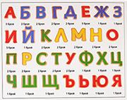 Българска магнитна азбука, SKC2085 (50 броя)